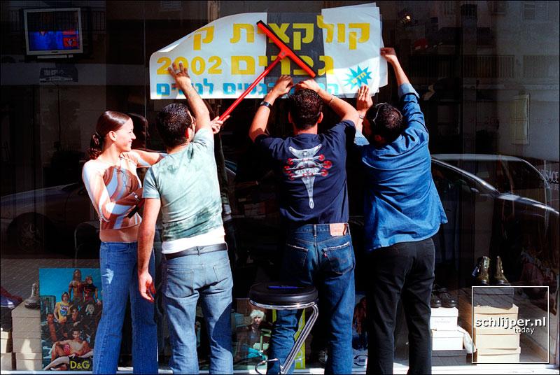 Israel, Tel Aviv, 20 maart 2002