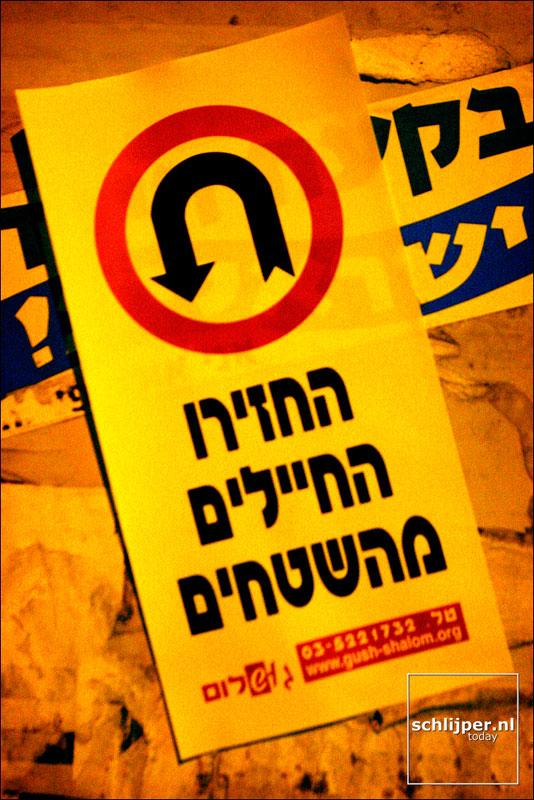 Israel, Tel Aviv, 15 juni 2002