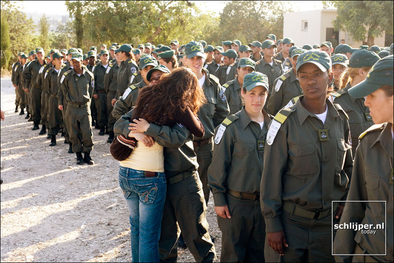 Israël, Magav Commemmoration Center, 18 januari 2007