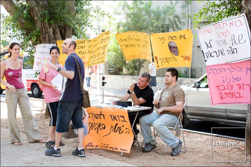 Israël, Tel Aviv, 27 juli 2007