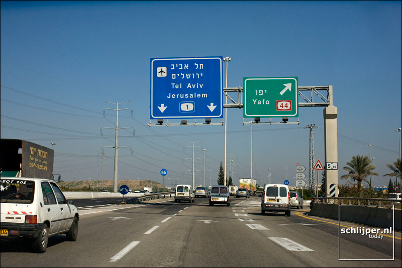 Israel, Tel Aviv, 24 januari 2008