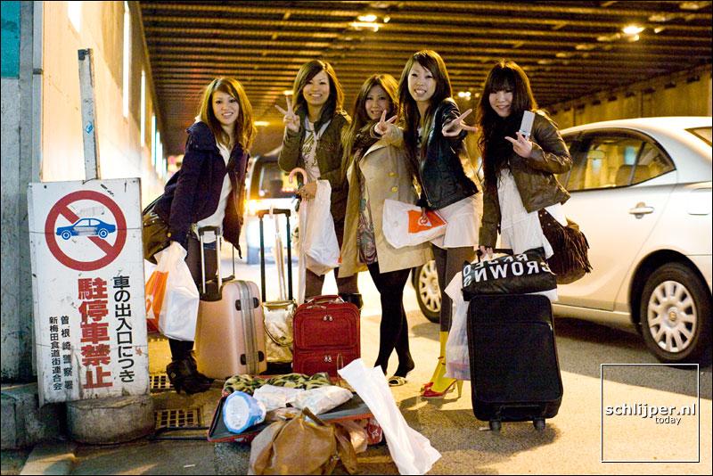 Japan, Osaka, 15 maart 2008