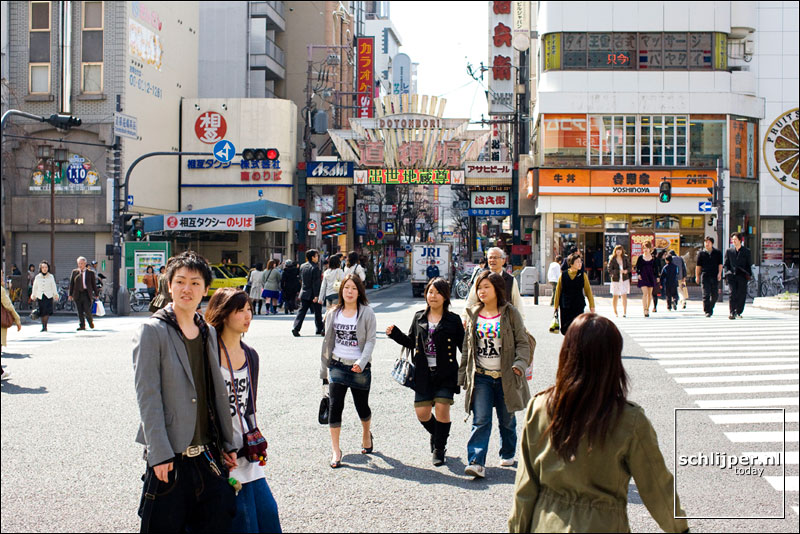 Japan, Osaka, 16 maart 2008