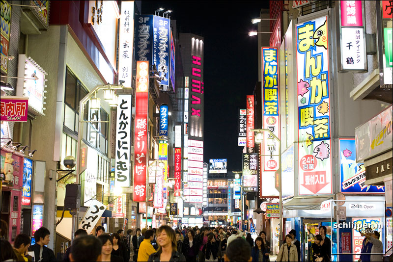 Japan, Tokio, 16 maart 2008