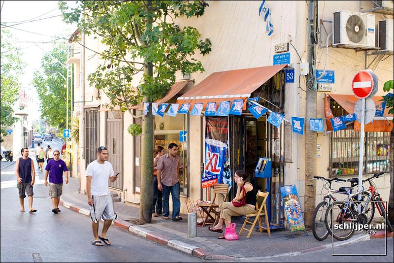 Israel, Tel Aviv, 20 juni 2008