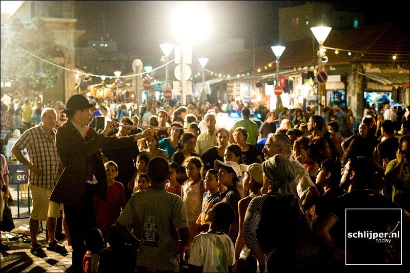 Israel, Jaffa, 14 augustus 2008