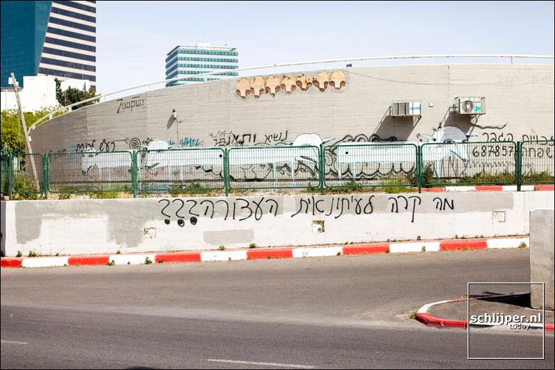 Israel, Tel Aviv, 8 mei 2010
