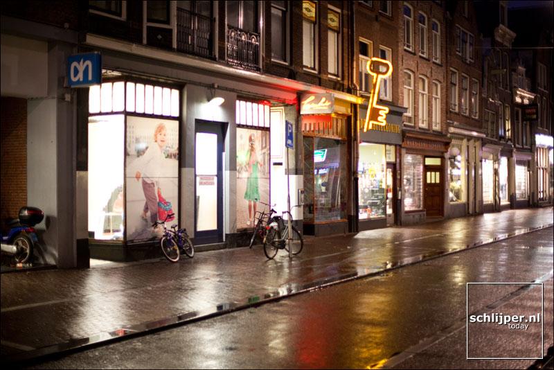 Nederland, Amsterdam, 17 juli 2011