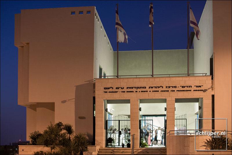 Israel, Haifa, 30 juli 2015