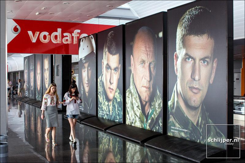 Oekraine, Kiev Boryspil Airport, 28 juni 2016