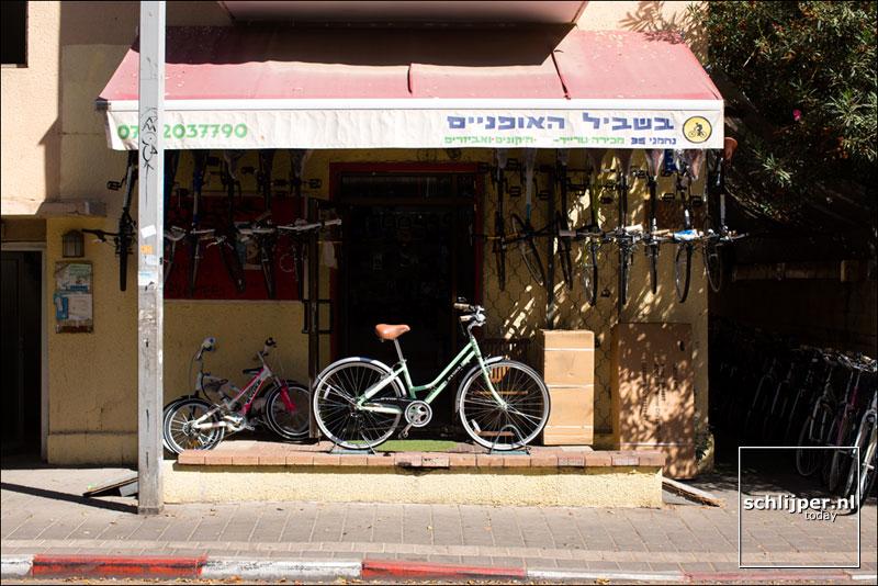 Israel, Tel Aviv, 2 oktober 2016
