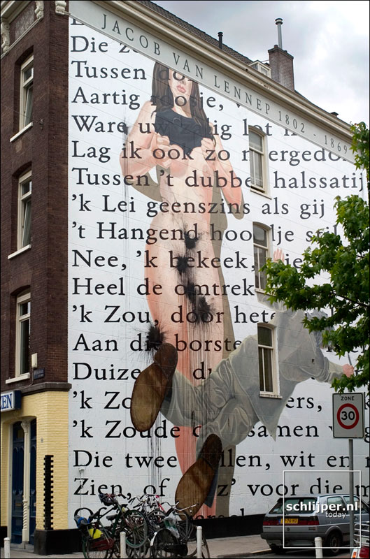 Nederland, Amsterdam, 13 juni 2004