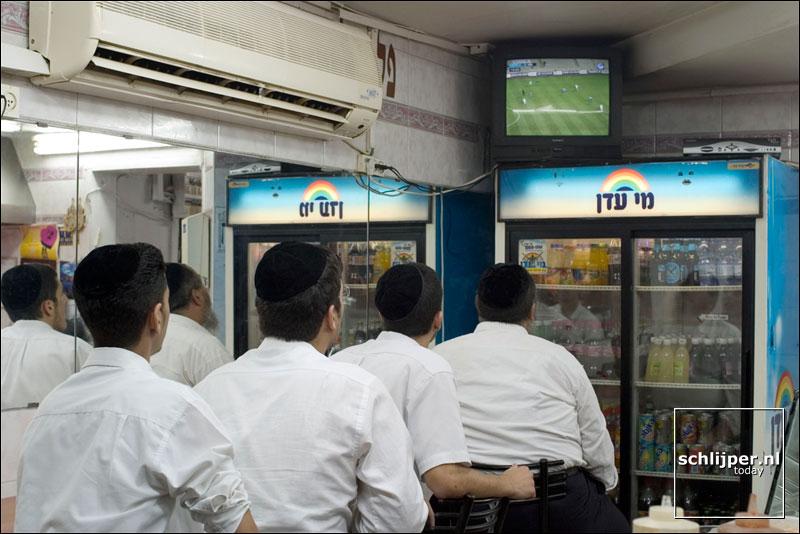 Israel, Rishon LeZiyyon, 17 november 2004
