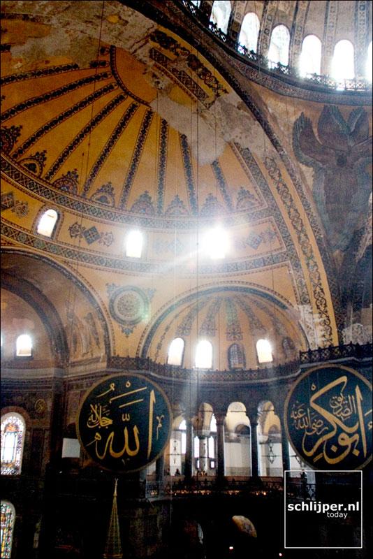 Turkije, Istanbul,  8 december 2004
