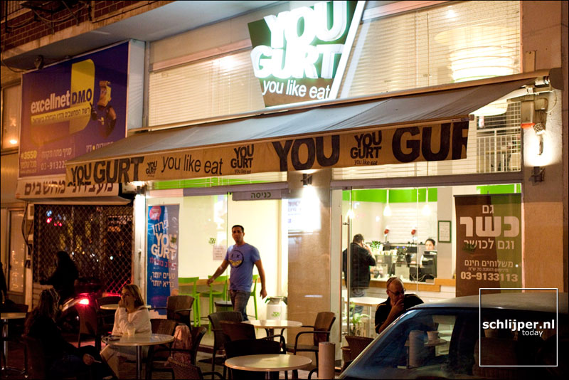 Israel, Petah Tikva, 5 december 2010
