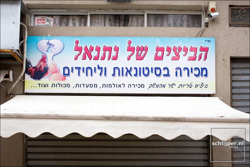 Israel, Tel Aviv, 23 februari 2013