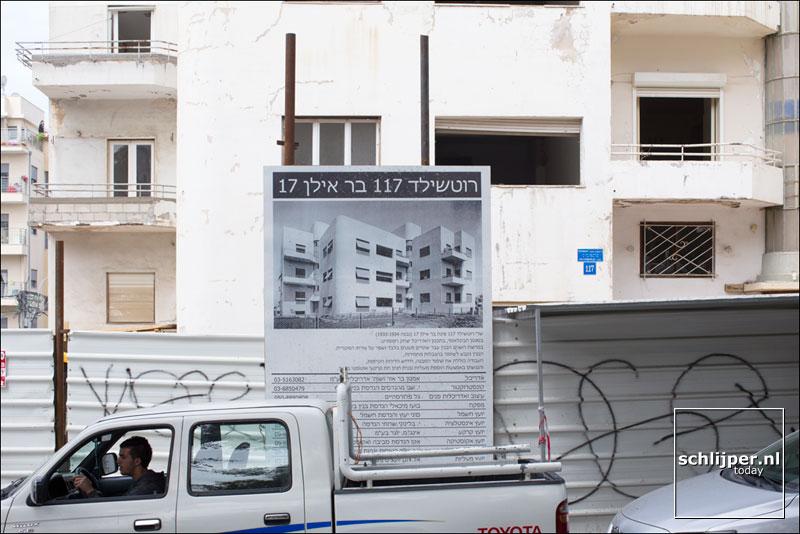 Israel, Tel Aviv, 29 maart 2015