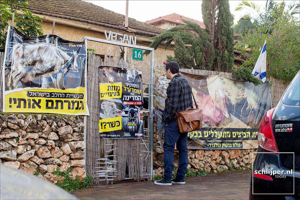 Israel, Kfar Sava, 28 januari 2019